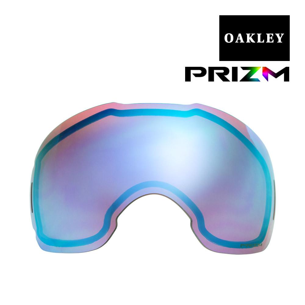 オークリー エアブレイク ゴーグル 交換レンズ プリズム 101-642-007 OAKLEY AIRBRAKE XL スノーゴーグル PRIZM SAPPHIRE IRIDIUM