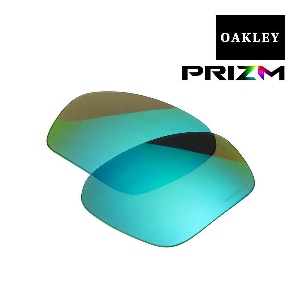 オークリー フィールドジャケット サングラス 交換レンズ プリズム 102-900-007 OAKLEY FIELD JACKET スポーツサングラス PRIZM SAPPHIRE