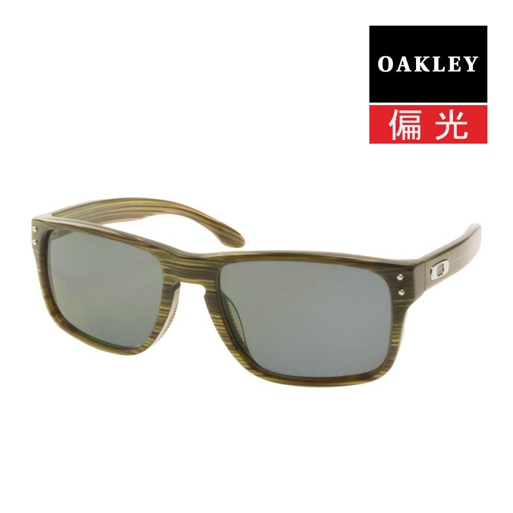 オークリー ホルブルック アジアンフィット サングラス 偏光 oo2038-07 OAKLEY HOLBROOK LX ジャパンフィット