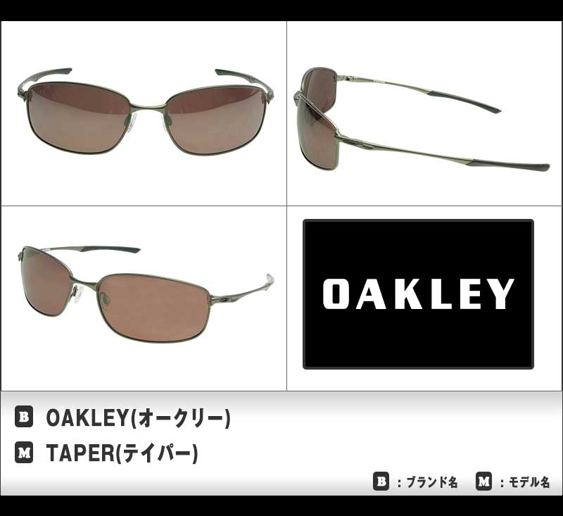 715c44926ab Oakley sunglasses OAKLEY oo4074-07 TAPER( Tupper) CARBON OO BLACK IRIDIUM  POLARIZED polarization black system eyewear sunglasses