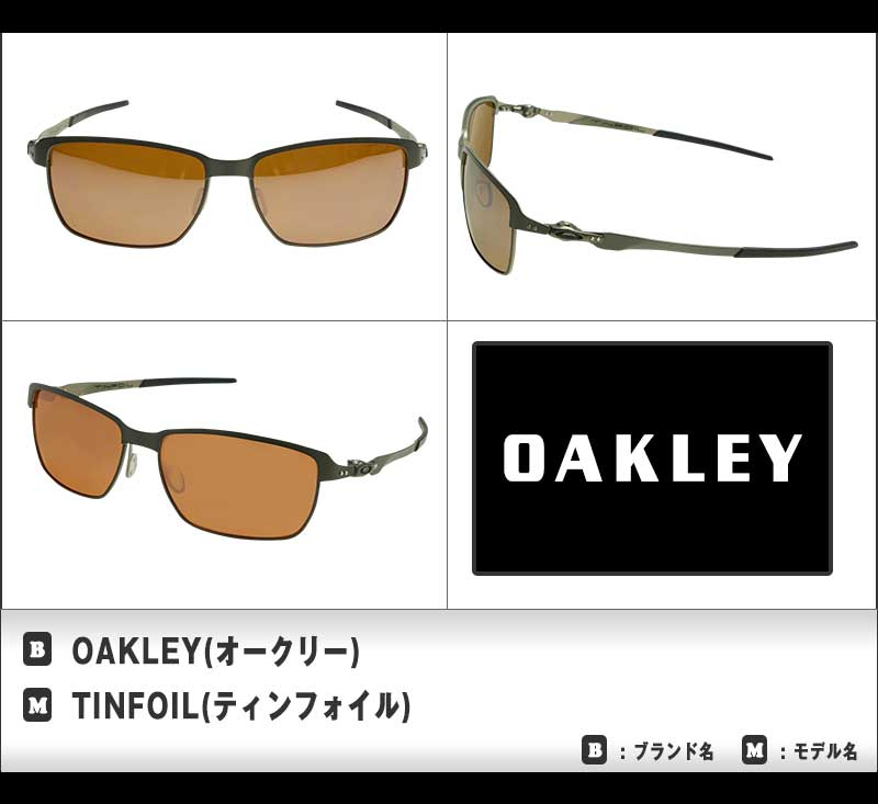 In coupons and reviews! Oakley Sunglasses OAKLEY oo4083-07 TINFOIL (tinfoil) IRIDIUM POLARIZED CARBON/TITANIUM polarized