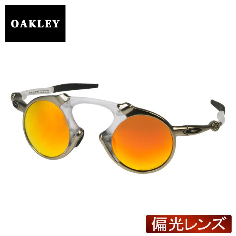 0c3f255c6c ... uk oakley sunglasses polarized lens oakley oo6019 07 madman madman  plasma fire iridium polarized 1b3c4 11920