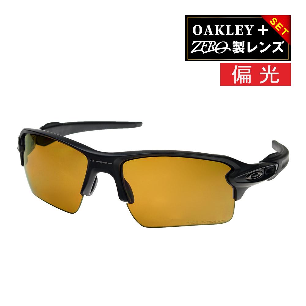 人気定番の オークリー オークリー フラック2.0 スタンダードフィット OAKLEY サングラス 偏光 oo9188-07 OAKLEY FLAK2.0 XL 偏光 スポーツサングラス, カメラのコセキ フォトテック:c1b2328b --- ejyan-antena.xyz