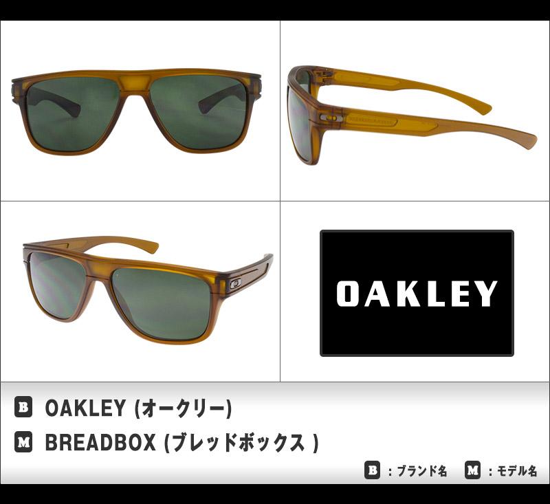 오크리 선글라스 OAKLEY BREADBOX 빵 박스 oo9199-07