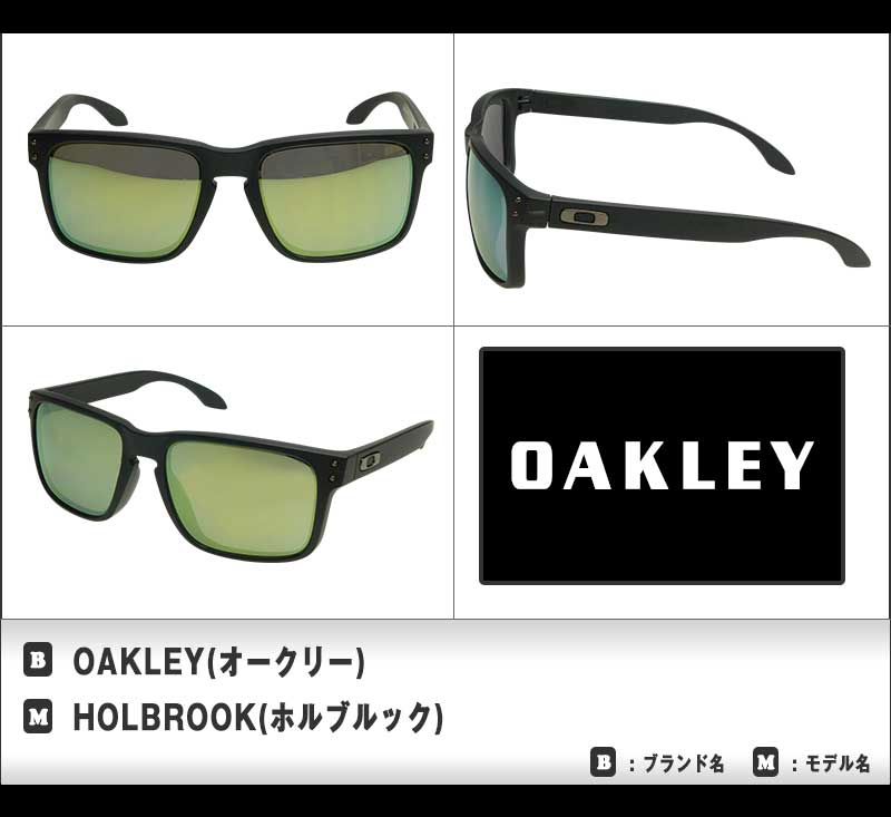 0ab5b14415 Oakley Sunglasses OAKLEY oo9244-07 HOLBROOK (Holbrook) Asian fit MATTE BLACK  INK EMERALD IRIDIUM