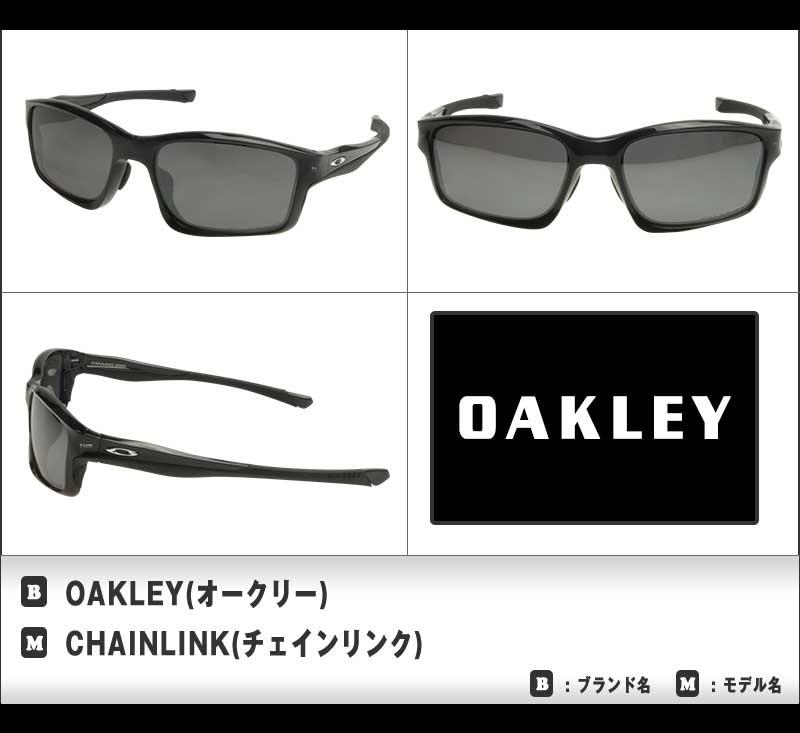 오크리 선글라스 OAKLEY CHAINLINK 최인 링크 아시안 피트 재팬 피트 oo9252-07 편광 렌즈