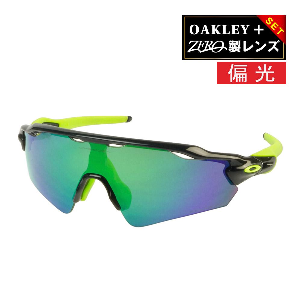 b75949ff72 Oakley Sunglasses polarized lens radar Ivy OAKLEY oo9275-07 RADAR EV PATH  path Asian fit (POLISHED BLACK INK JADE IRIDIUM POLARIZED)