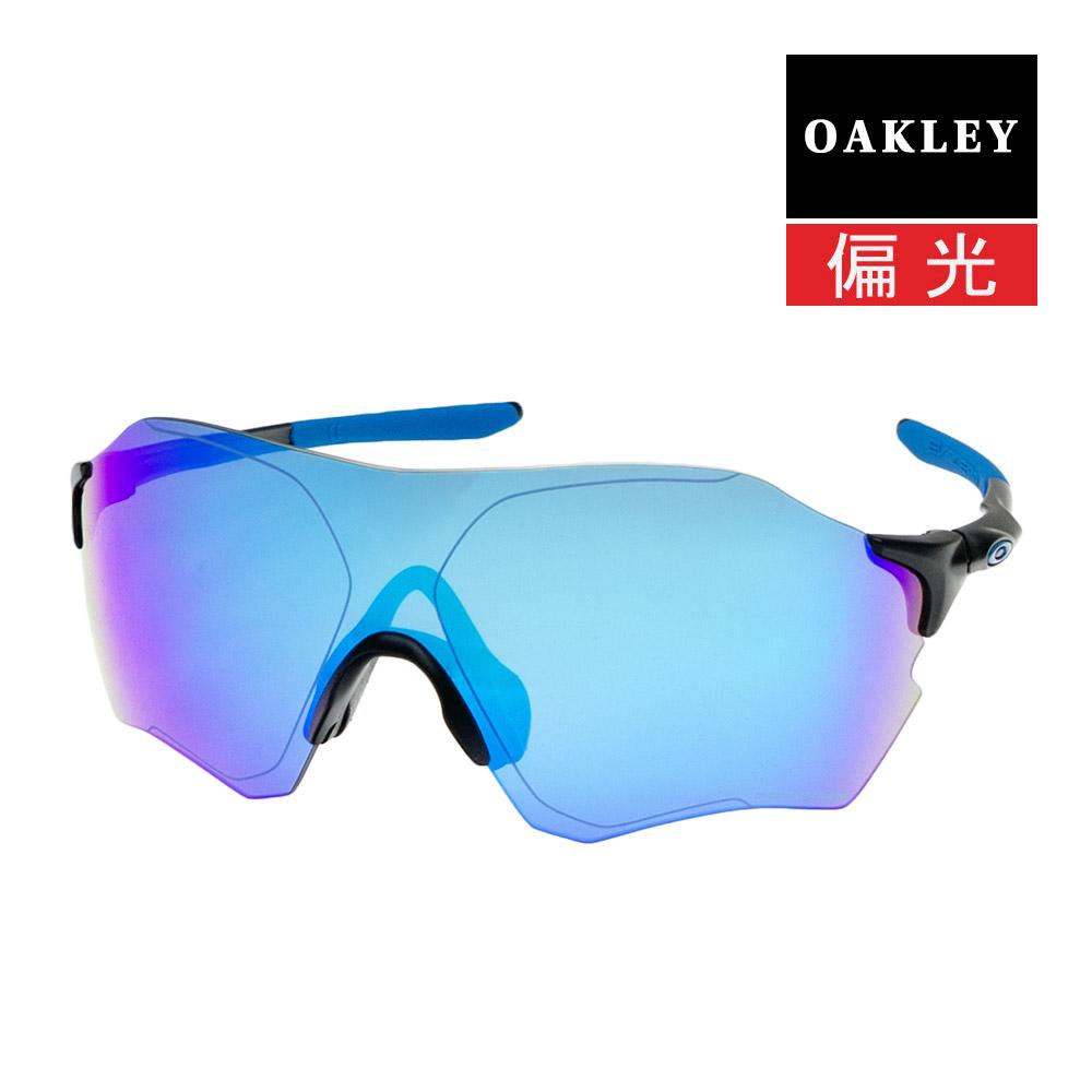 ab2c01cf8fe OBLIGE  Oakley EVZERO range standard fitting sunglasses polarization oo9327-07  OAKLEY EVZERO RANGE sports sunglasses