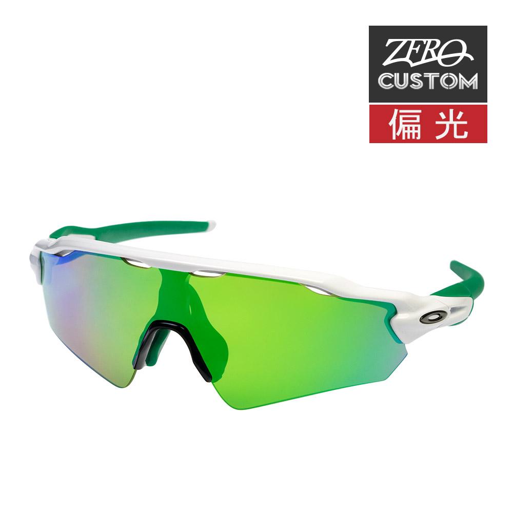 74d0205723 Oakley + ZERO our store original custom radar EV pass horse mackerel Ann  fitting sunglasses polarization ozcs-revpa007 OAKLEY RADAR EV PATH Japan  fitting ...