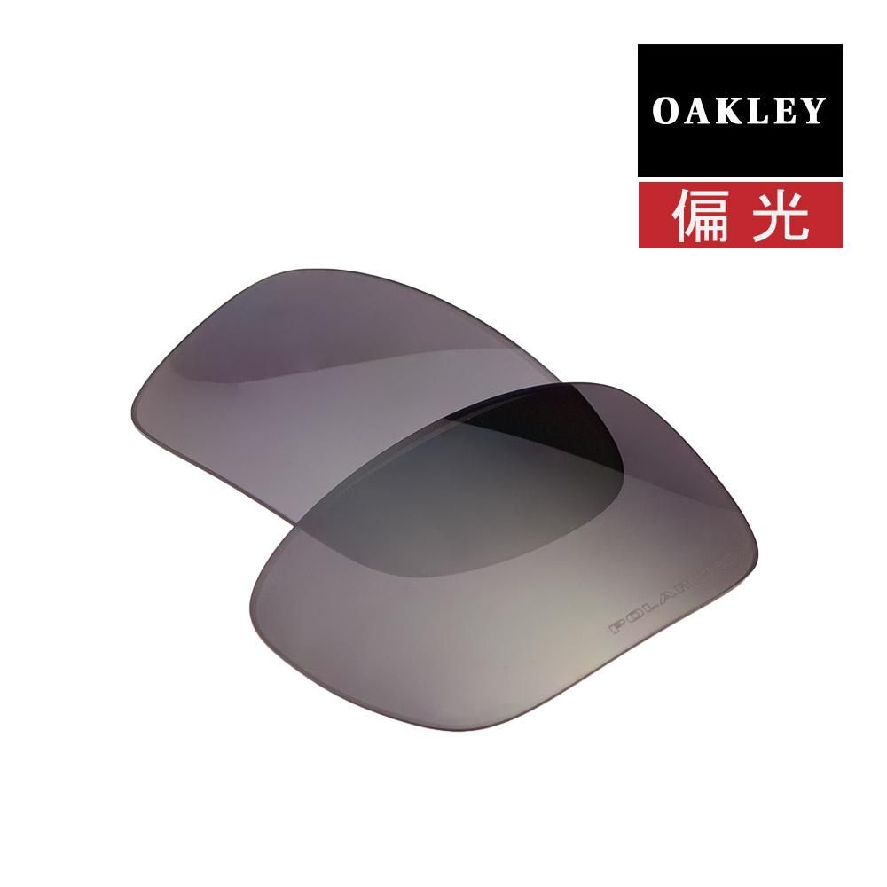 オークリー タービン サングラス 交換レンズ 偏光 101-087-008 OAKLEY TURBINE BLACK IRIDIUM POLARIZED
