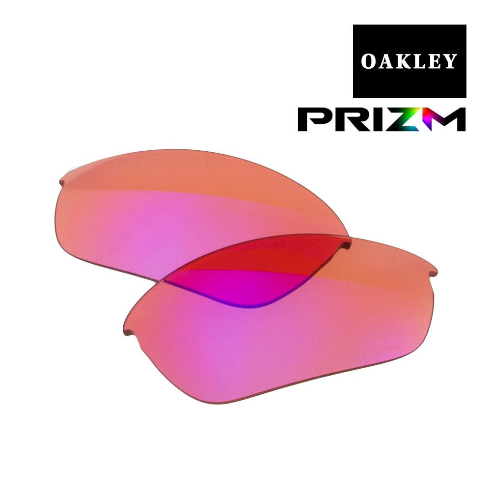 オークリー ハーフジャケット2.0 サングラス 交換レンズ 登山 トレイル用 プリズム 101-109-008 OAKLEY HALF JACKET2.0 スポーツサングラス PRIZM TRAIL