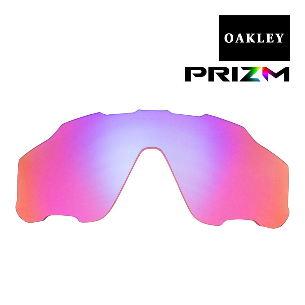 60cc0465876 Oakley Sunglasses replacement lens OAKLEY JAWBREAKER joubraker PRIZM TRAIL