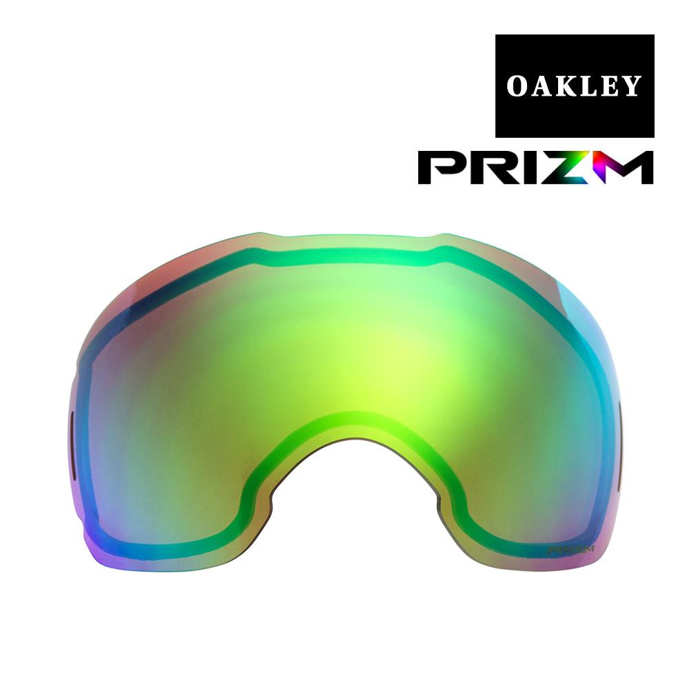 【最大2000円OFFクーポン配布中】 オークリー エアブレイク ゴーグル 交換レンズ プリズム 101-642-008 OAKLEY AIRBRAKE XL スノーゴーグル PRIZM JADE IRIDIUM