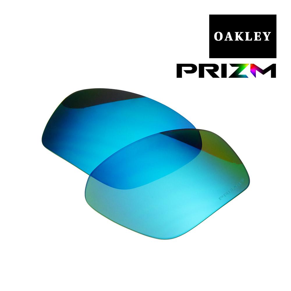 オークリー フィールドジャケット サングラス 交換レンズ プリズム 偏光 102-900-008 OAKLEY FIELD JACKET スポーツサングラス PRIZM SAPPHIRE POLARIZED