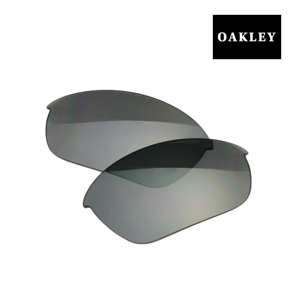 【最大2000円OFFクーポン配布中】 オークリー ハーフジャケット2.0 サングラス 交換レンズ 43-508 OAKLEY HALF JACKET2.0 スポーツサングラス SLATE IRIDIUM マイクロバックなし