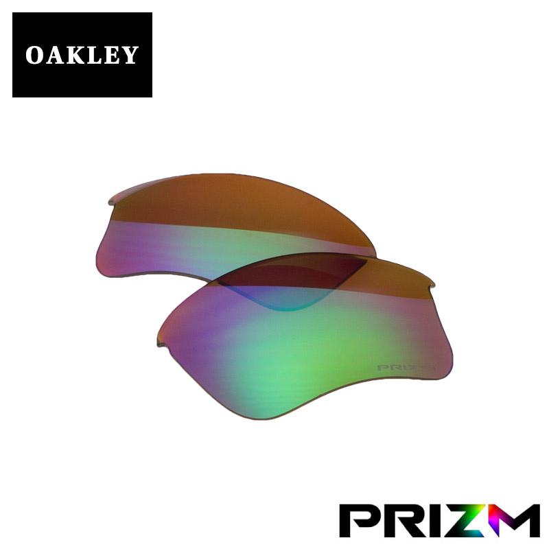 訳あり アウトレット オークリー フラックジャケット サングラス 交換レンズ つり用 プリズム 偏光 o101-106-008 OAKLEY FLAK JACKET XLJ スポーツサングラス PRIZM SHALLOW WATER POLARIZED
