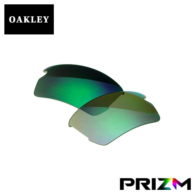 最大2000円OFFクーポン配布中 訳あり アウトレット オークリー スポーツ サングラス 交換レンズ OAKLEY FLAK2.0 アジアンフィット ジャパンフィット フラック PRIZM JADE POLARIZED 102-751-008 偏光レンズ プリズム