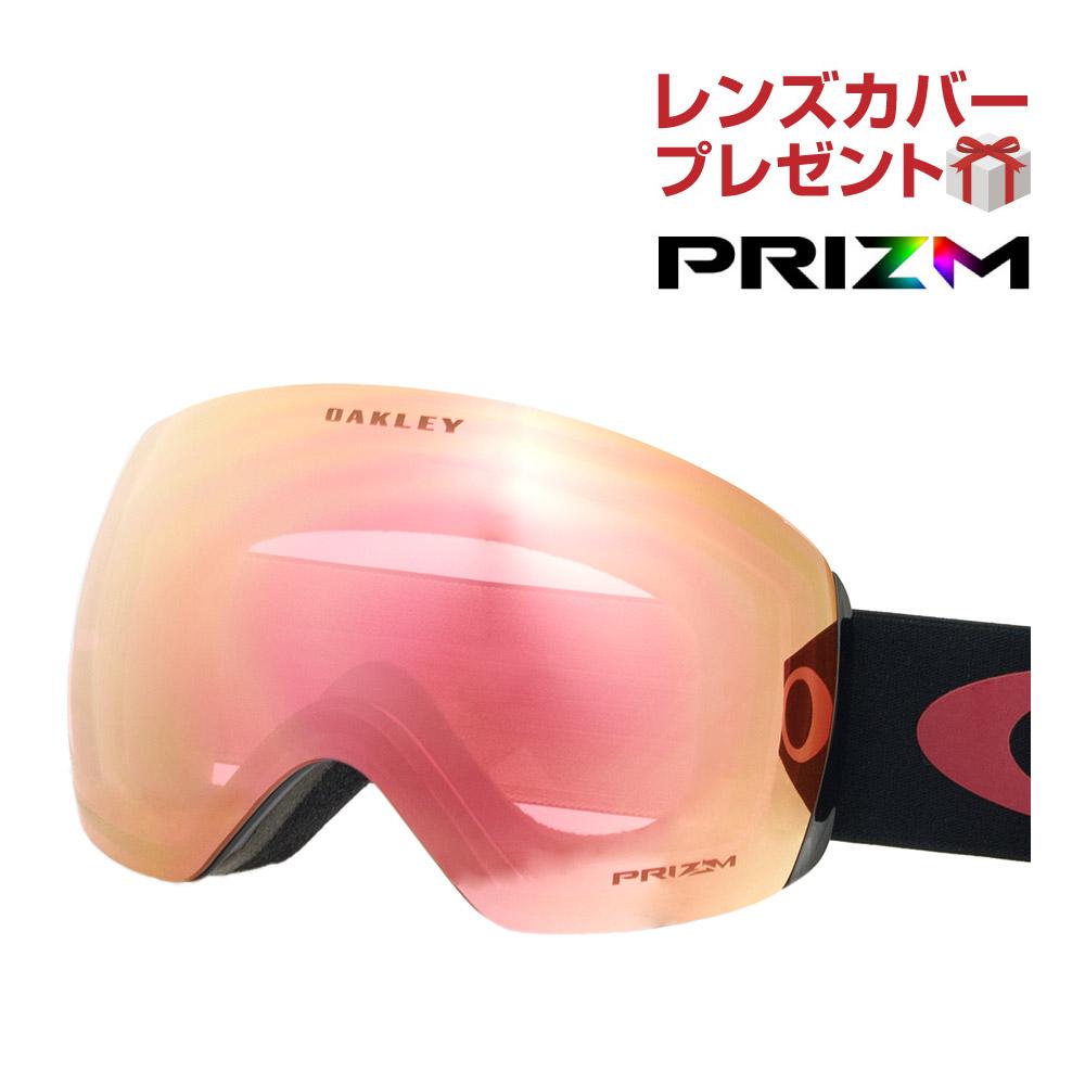 dc7eb5a1dd4 Oakley FLIGHT DECK horse mackerel Ann fitting goggles prism oo7074-08 OAKLEY  flight deck Japan fitting snow goggle 2016-2017 cases present