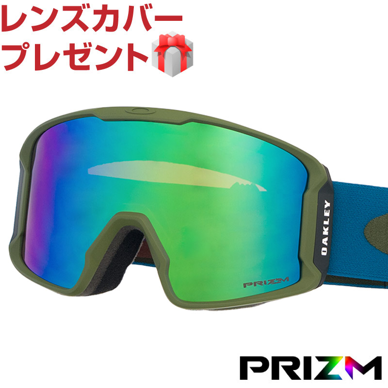 oakley line miner asia fit
