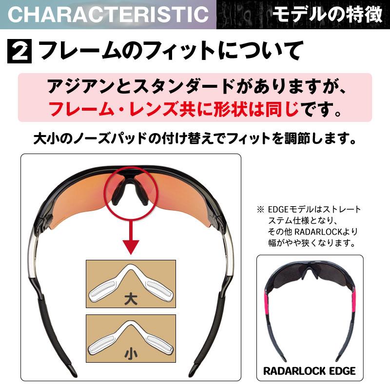 605bdd7490 Oakley sport sunglasses OAKLEY RADARLOCK PATH radar lock pass Asian fit fit  oo9206-08 polarized lenses gift choice