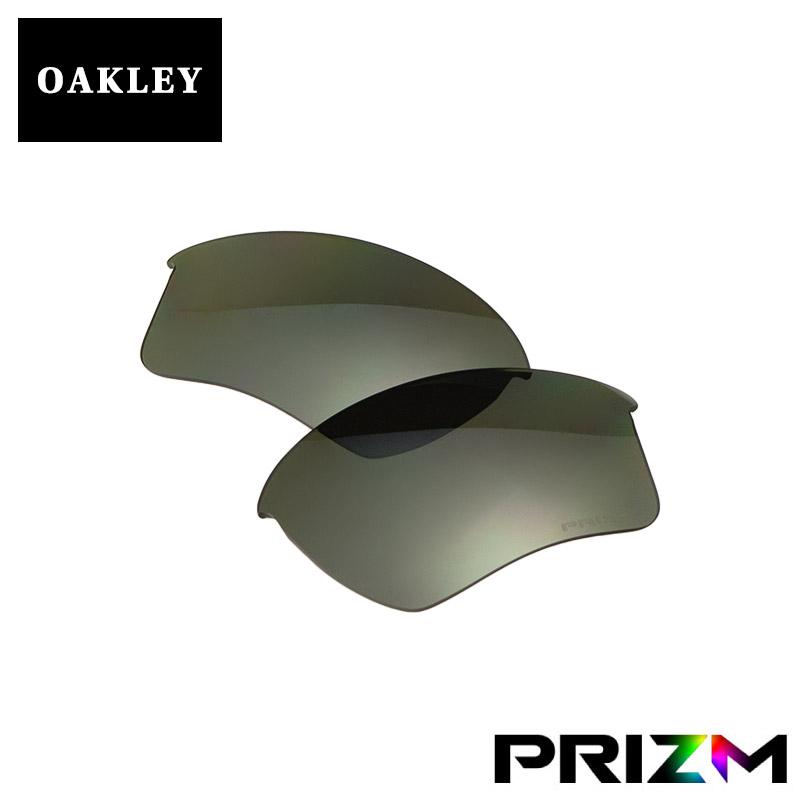 オークリー ハーフジャケット2.0 サングラス 交換レンズ プリズム 101-110-009 OAKLEY HALF JACKET2.0 XL スポーツサングラス PRIZM BLACK IRIDIUM