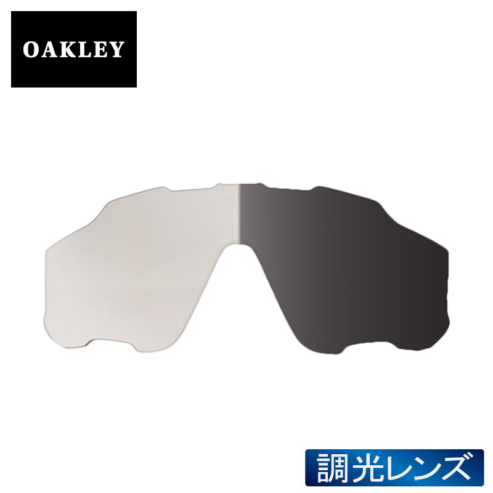 99a6f3523c Oakley sport sunglasses replacement lens OAKLEY JAWBREAKER joubraker Zhou  Braker CLEAR BLACK IRIDIUM PHOTOCHROMIC 101-352-009 light lenses