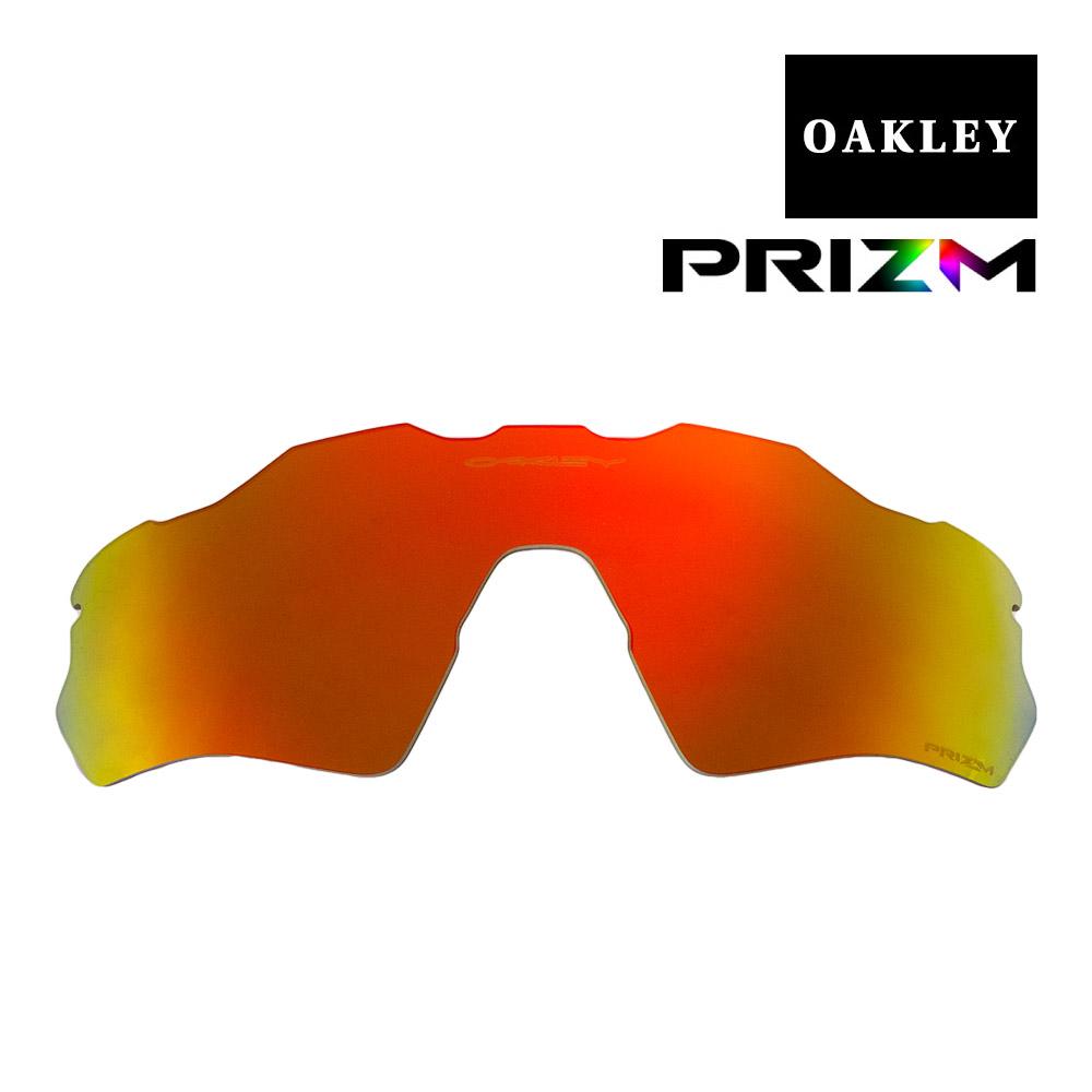 オークリー レーダーEV XS パス ユースフィット サングラス 交換レンズ プリズム 102-746-009 OAKLEY RADAR EV XS PATH スポーツサングラス PRIZM RUBY