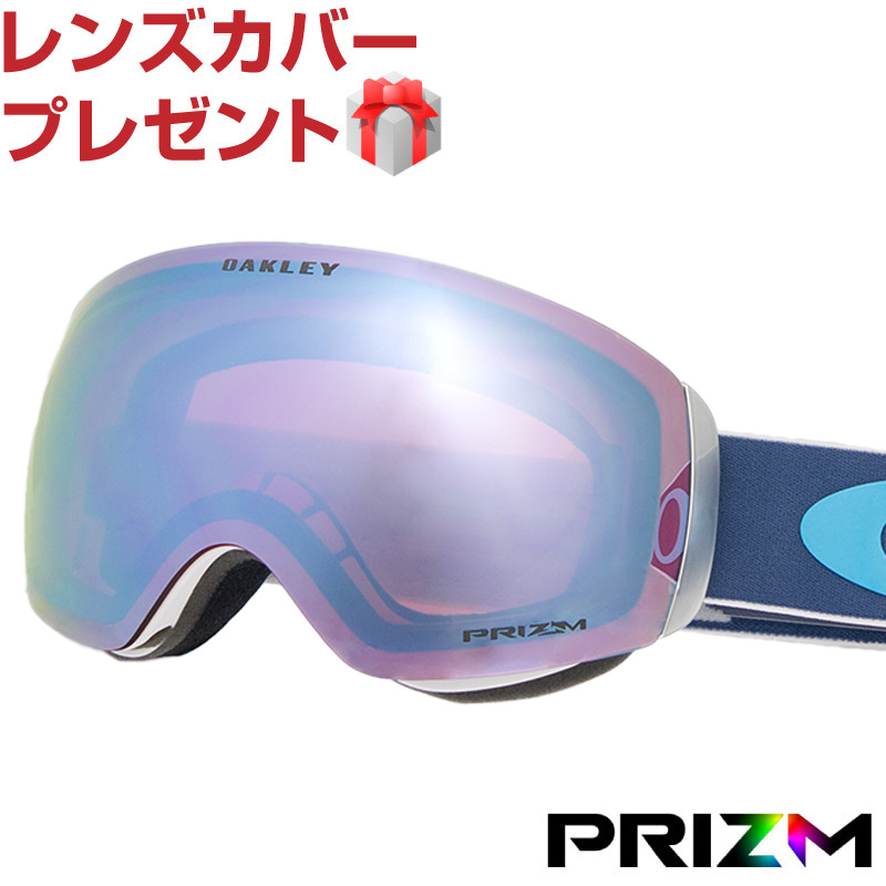 oakley flight deck asian fit goggles