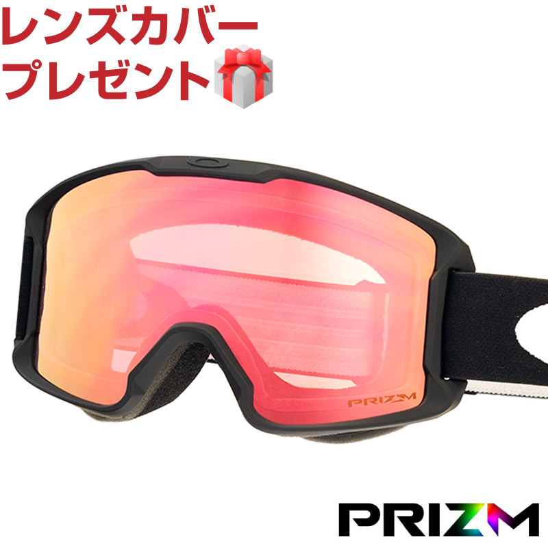 84f5c2784c98 Oakley LINE MINER YOUTH horse mackerel Ann fitting goggles prism oo7096-09 OAKLEY  line minor use Japan fitting snow goggle 2018-2019 new work NEW