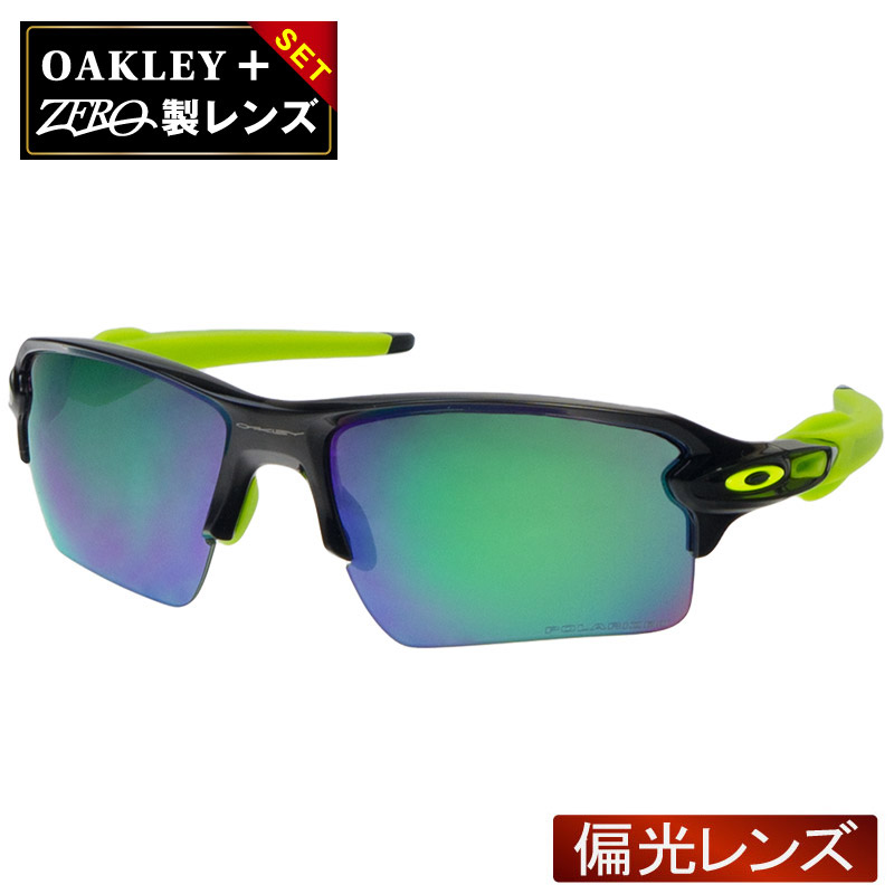 オークリー フラック スタンダードフィット サングラス 偏光 oo9188-09 OAKLEY FLAK2.0 XL スポーツサングラス