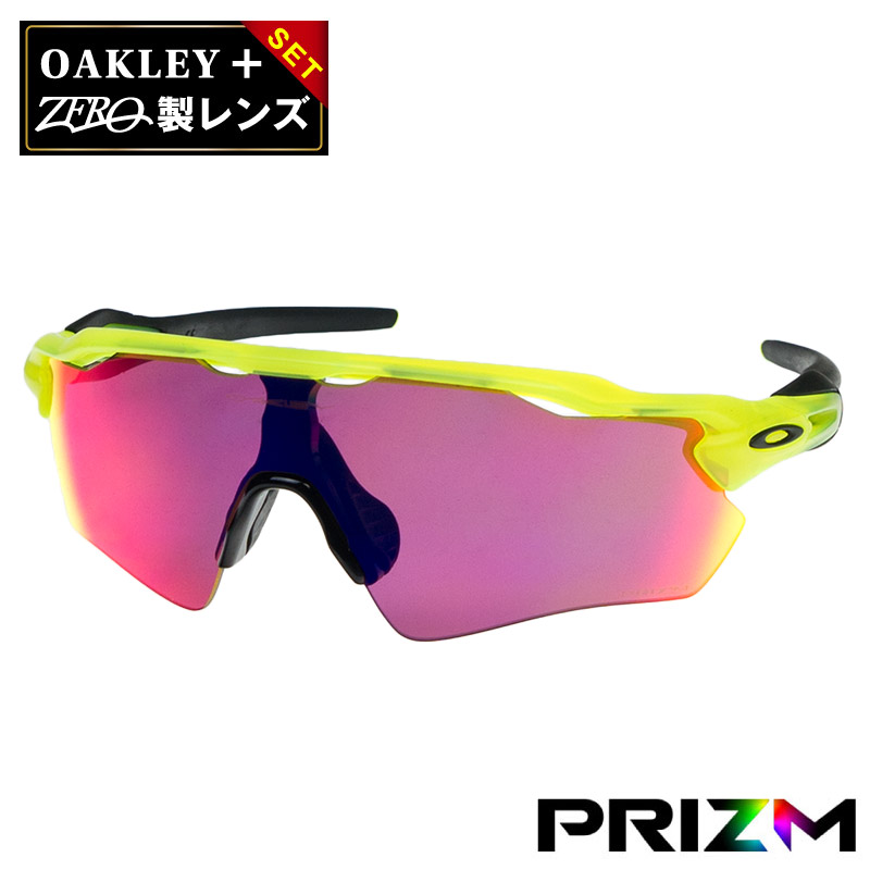 3b765b2faf ... cheapest prism oo9208 09 oakley radar ev path sports sunglasses for the  oakley radar ev pass