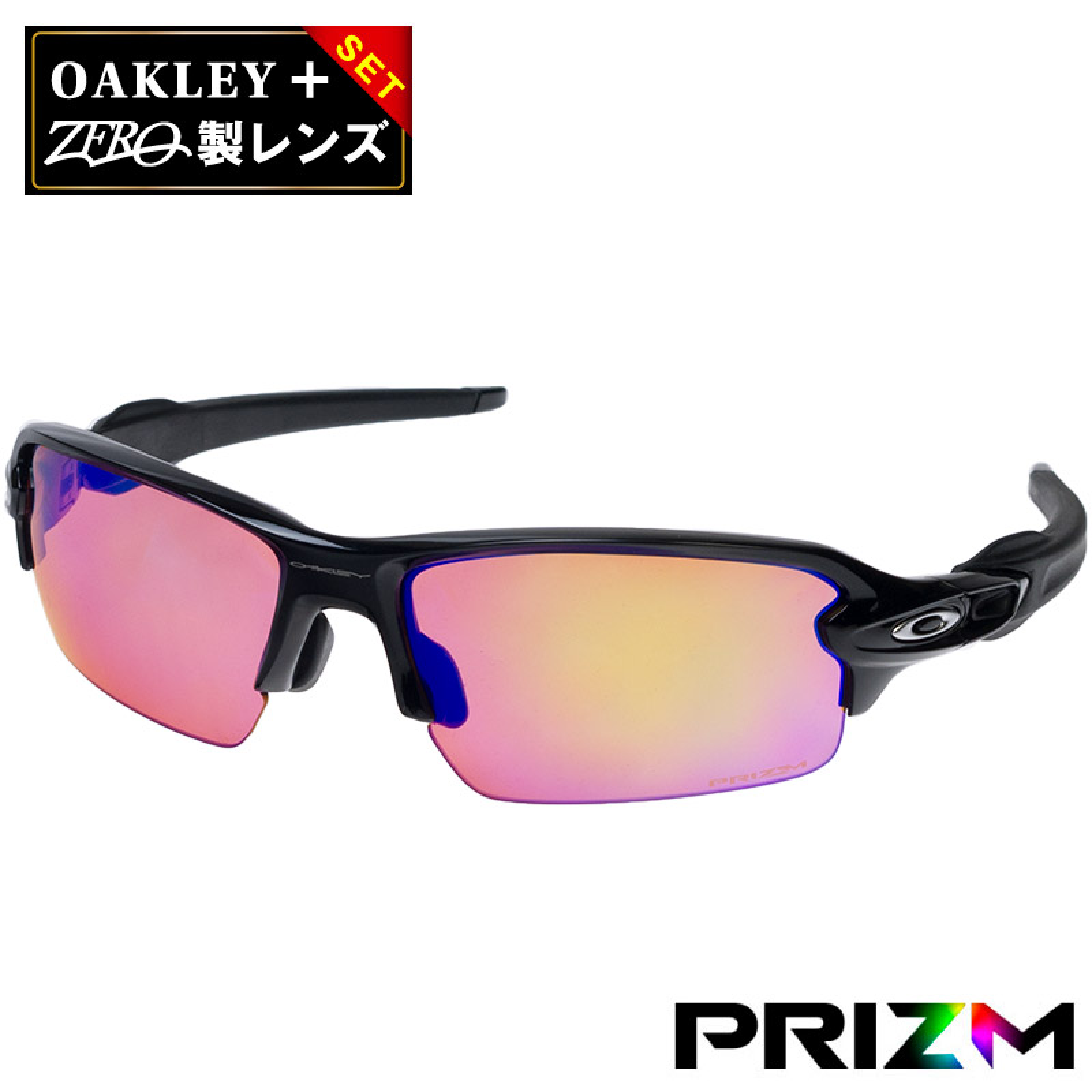 オークリー フラック2.0 アジアンフィット サングラス ゴルフ用 プリズム oo9271-09 OAKLEY FLAK2.0 ジャパンフィット スポーツサングラス プレゼント選択可