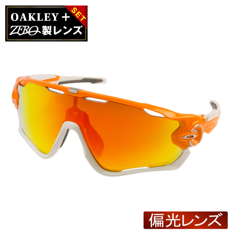 50da4921e5 Oakley Sunglasses polarized lens OAKLEY oo9290-09 JAWBREAKER joubraker (ATOMIC  ORANGE FIRE IRIDIUM POLARIZED)