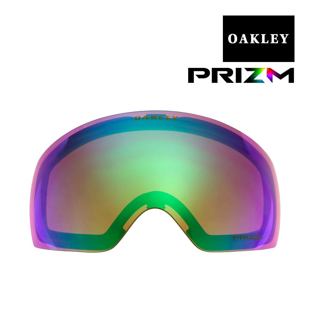 オークリー フライトデッキ ゴーグル 交換レンズ プリズム 101-104-010 OAKLEY FLIGHT DECK XM スノーゴーグル PRIZM JADE IRIDIUM