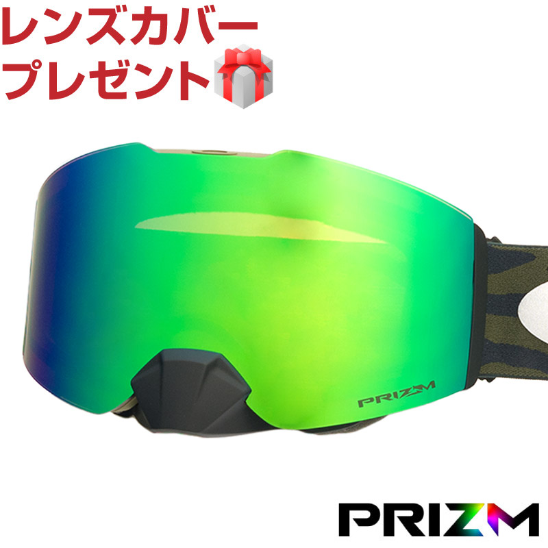 baea5a6e2b Oakley goggles snow goggle OAKLEY FALL LINE fall line horse mackerel Ann  fitting Japan fitting oo7086-10 prism 2017-2018 new work NEW