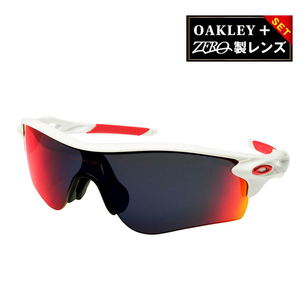 オークリー レーダーロックパス アジアンフィット サングラス oo9206-10 OAKLEY RADARLOCK PATH ジャパンフィット スポーツサングラス プレゼント選択可