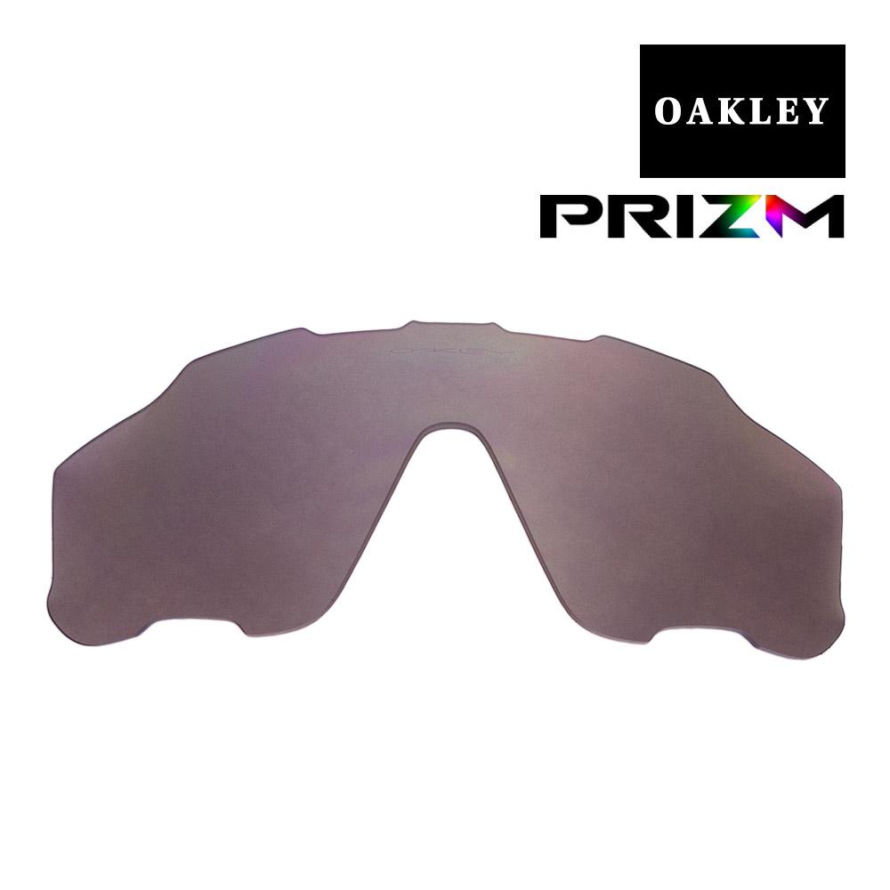 オークリー ジョウブレイカー サングラス 交換レンズ プリズム 101-111-011 OAKLEY JAWBREAKER スポーツサングラス PRIZM GREY