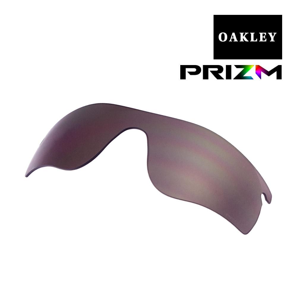 オークリー スポーツ サングラス 交換レンズ OAKLEY RADARLOCK PATH レーダーロックパス PRIZM GRAY 101-118-011 プリズム