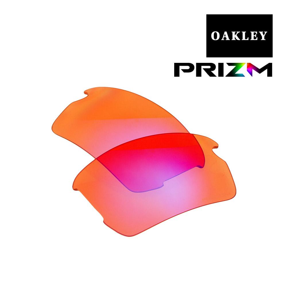 オークリー フラック アジアンフィット サングラス 交換レンズ 登山 トレイル用 プリズム 101-487-011 OAKLEY FLAK2.0 ジャパンフィット スポーツサングラス PRIZM TRAIL