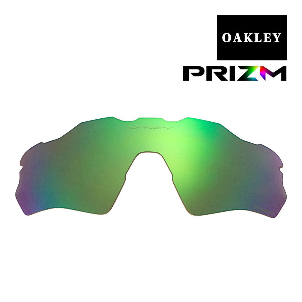 オークリー レーダーEV XS パス ユースフィット サングラス 交換レンズ プリズム 102-746-011 OAKLEY RADAR EV XS PATH スポーツサングラス PRIZM JADE