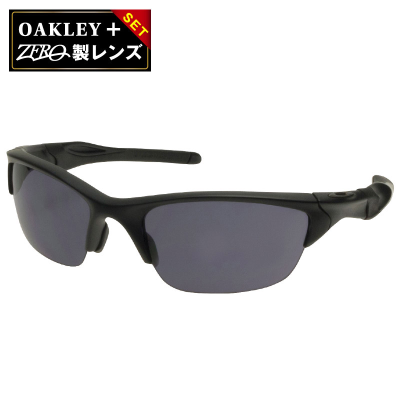 502769fe3be68 Oakley half jacket 2.0 standard fitting sunglasses oo9144-11 OAKLEY HALF  JACKET2.0 sports sunglasses present choice during the up to 2