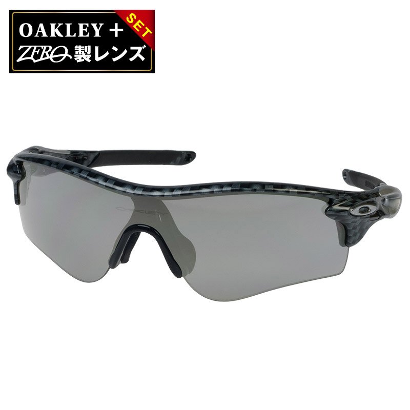 d18b6dd8e9 Oakley sunglasses OAKLEY oo9206-11 RADARLOCK PATH( radar lock pass) Asian  fitting TRUE CARBON FIBER SLATE IRIDIUM gray system sports sunglasses  eyewear