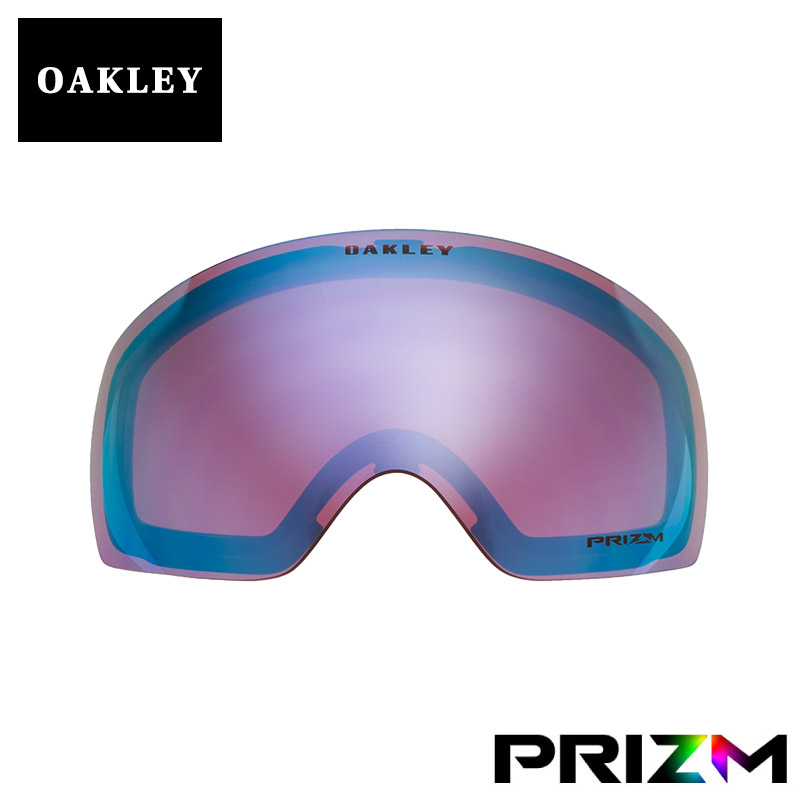 3e6e935908 Oakley goggles replacement lens OAKLEY FLIGHT DECK XM flight deck  101-104-012 IRIDIUM SAPPHIRE PRIZM Prism