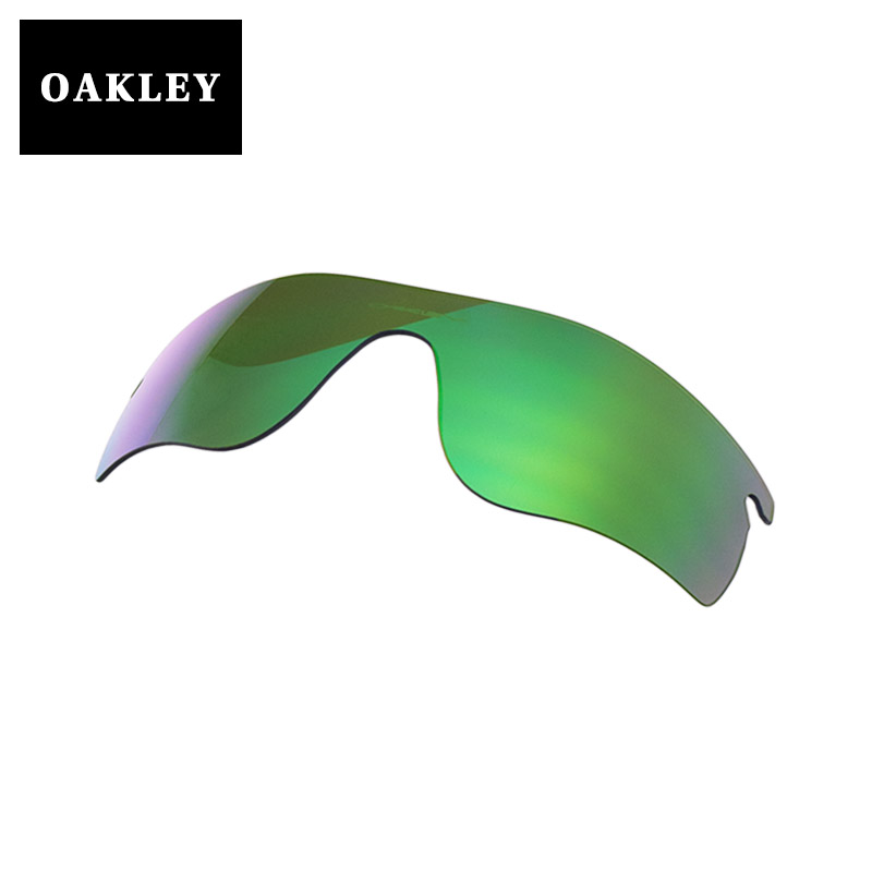 762facb4b3b Oakley sport sunglasses replacement lens OAKLEY RADARLOCK PATH radar lock  pass JADE IRIDIUM 101-141-012