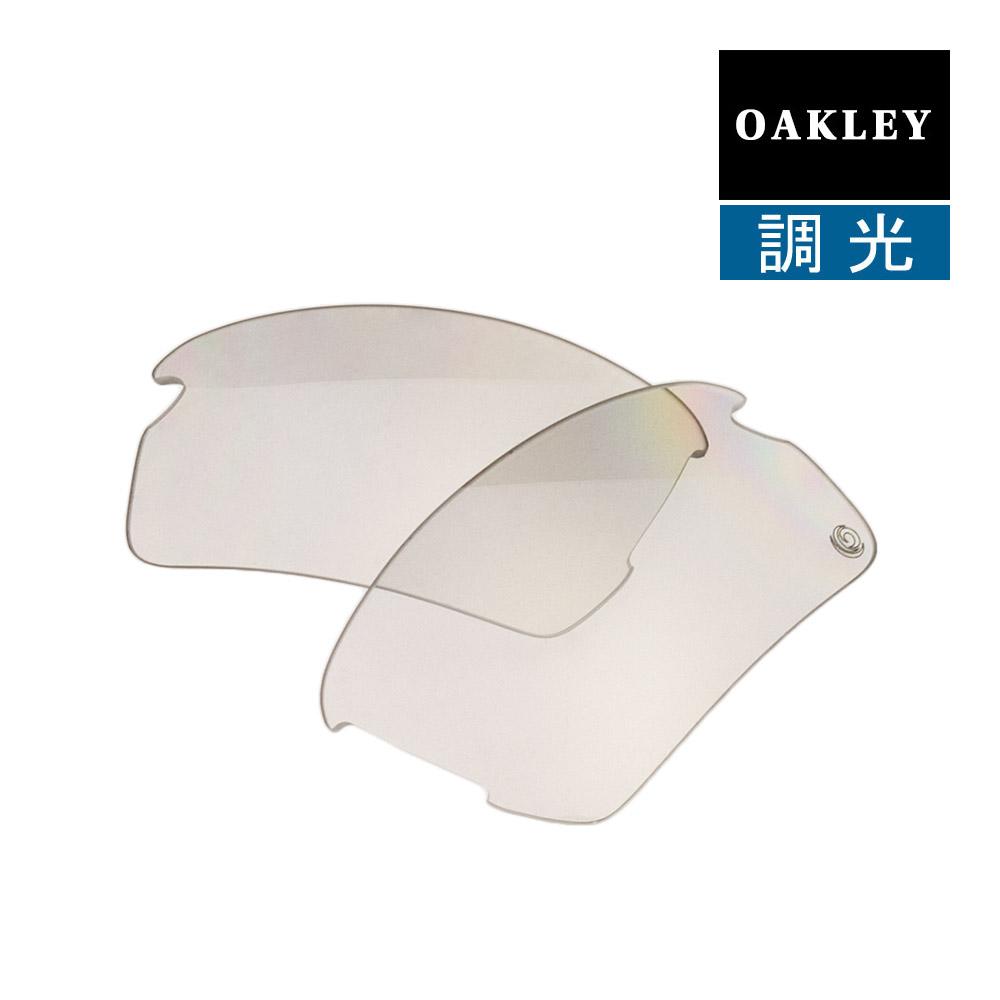 オークリー フラック2.0 アジアンフィット サングラス 交換レンズ 調光 101-487-012 OAKLEY FLAK2.0 ジャパンフィット スポーツサングラス CLEAR BLACK IRIDIUM PHOTOCHROMIC