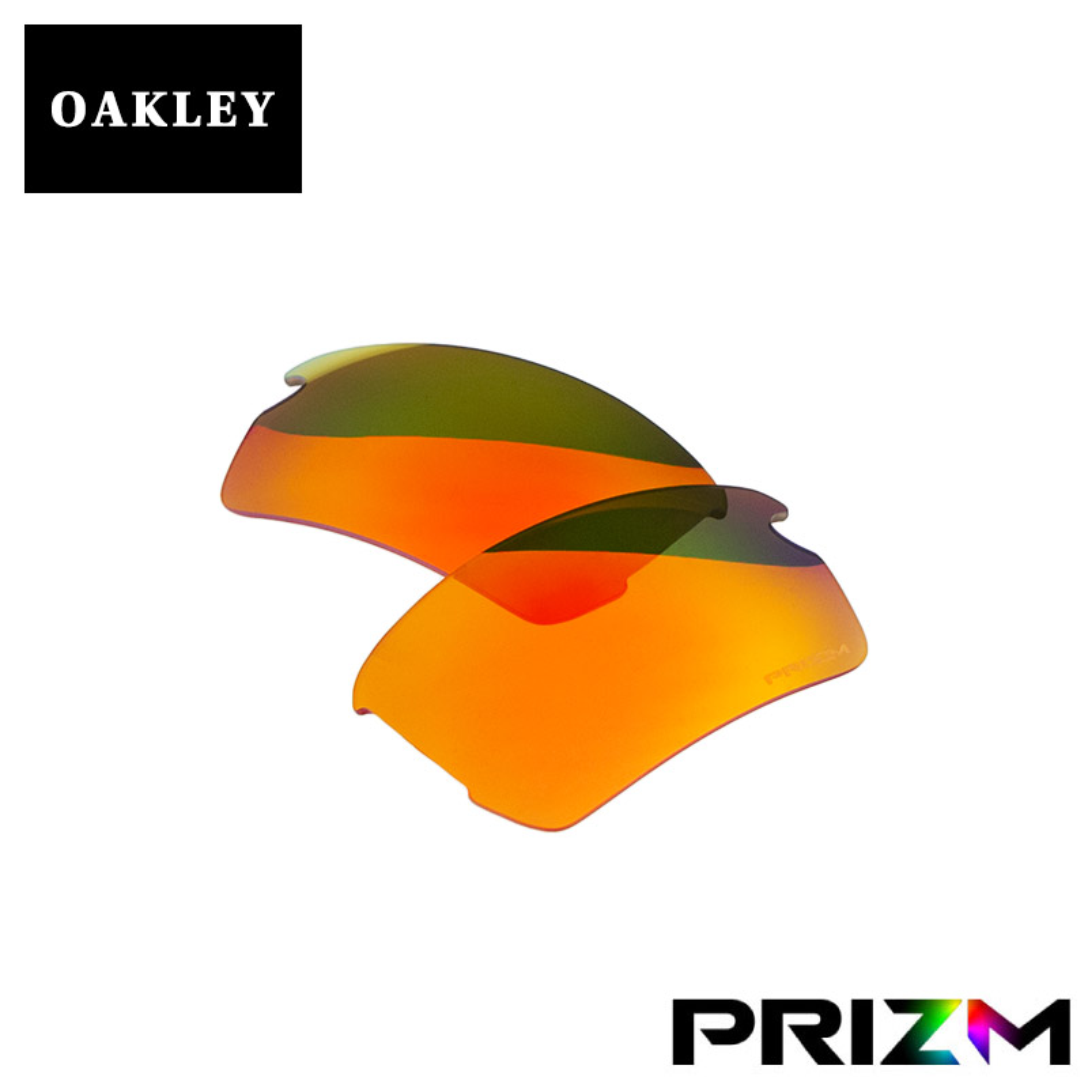 オークリー フラック2.0 アジアンフィット サングラス 交換レンズ プリズム 偏光 102-751-012 OAKLEY FLAK2.0 ジャパンフィット スポーツサングラス PRIZM RUBY POLARIZED