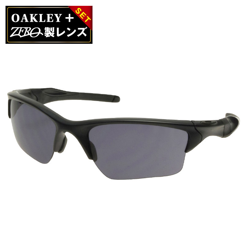 Oakley Half Jacket 2 0 Xl >> Oakley Half Jacket 2 0 Standard Fitting Sunglasses Oo9154 12 Oakley Half Jacket2 0 Xl Sports Sunglasses Present Choice During The Up To 2 000 Yen Off