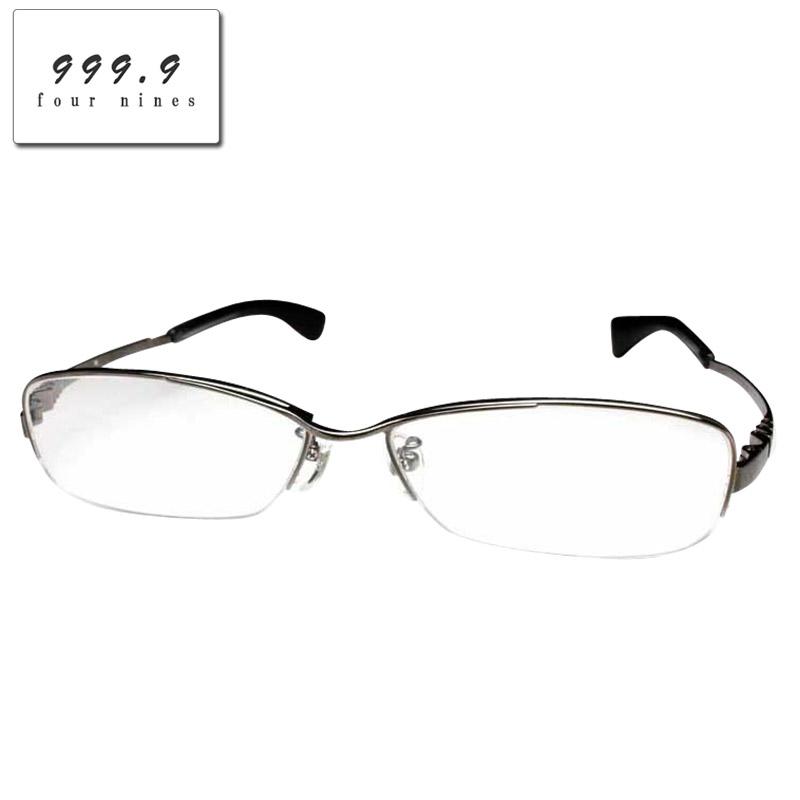 【最大2000円OFFクーポン配布中】 フォーナインズ メガネ 999.9 S-80T s-80t-12