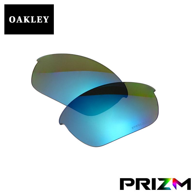 オークリー ハーフジャケット2.0 サングラス 交換レンズ プリズム 101-109-013 OAKLEY HALF JACKET2.0 スポーツサングラス PRIZM SAPPHIRE IRIDIUM