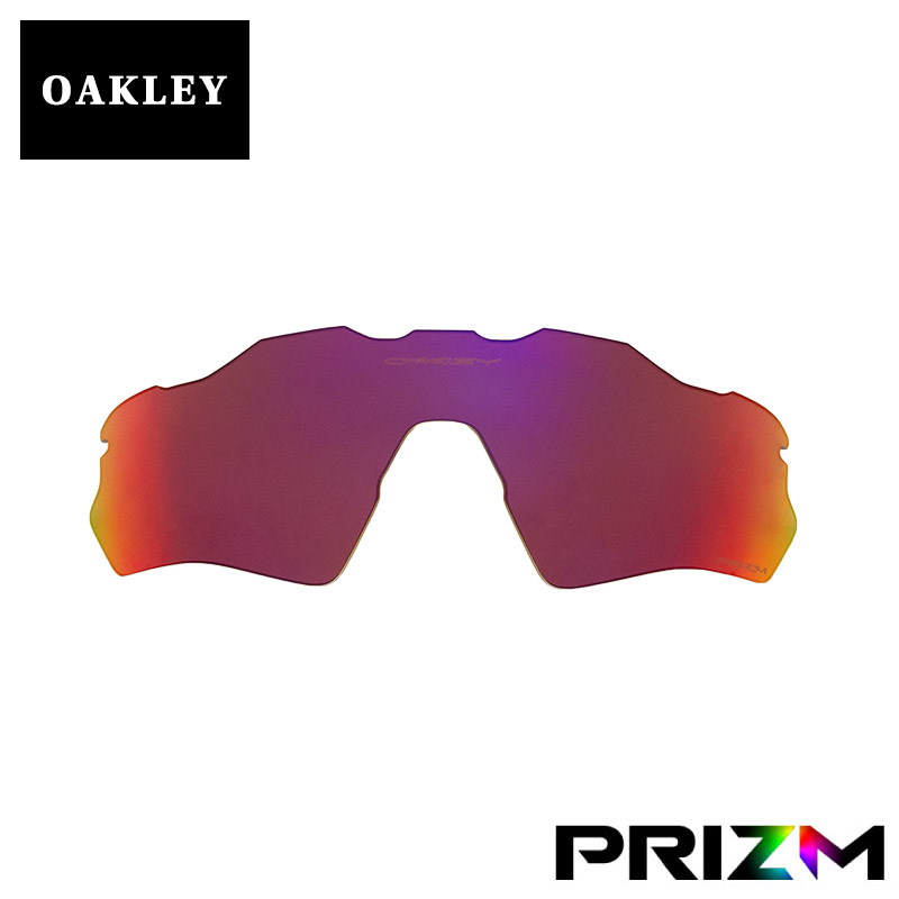オークリー レーダーEV XS パス ユースフィット サングラス 交換レンズ ランニング ロード用 プリズム 102-746-013 OAKLEY RADAR EV XS PATH スポーツサングラス PRIZM ROAD